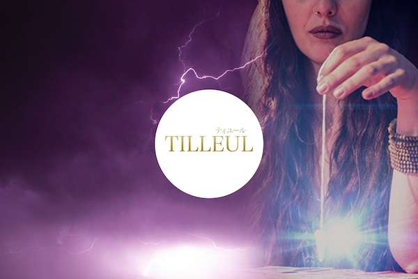 ティユール