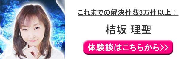 kisaka_8